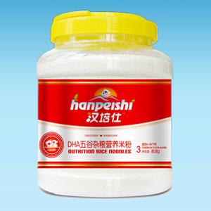 汉培仕DHA五谷杂粮营养米粉全国招商