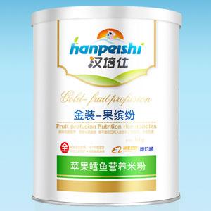 汉培仕苹果鳕鱼营养米粉全国招商