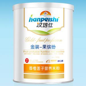 汉培仕香橙莲子营养米粉全国招商