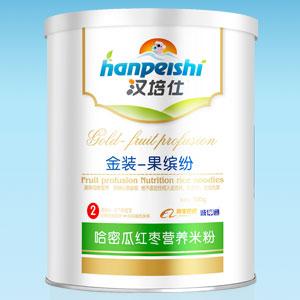 汉培仕哈密瓜红枣营养米粉全国招商