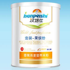 汉培仕香蕉燕麦营养米粉全国招商