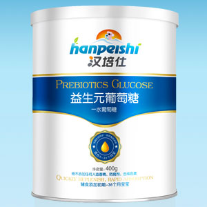 汉培仕益生元葡萄糖全国招商