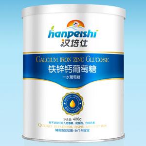 汉培仕铁锌钙葡萄糖全国招商
