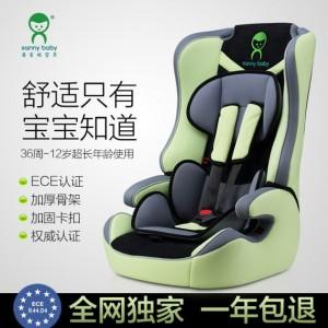 sannybaby儿童汽车安全座椅9月-12岁E4 3c认证