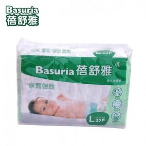 Beani蓓宁 立体式婴儿纸尿裤 全国招商