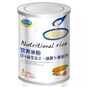 比比乐优+益生元B-胡萝卜素营养米粉