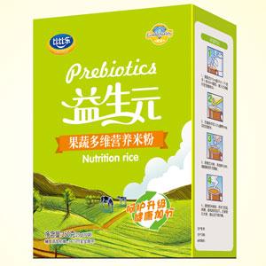 比比乐果蔬多维营养米粉盒装