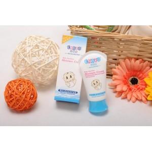 婴幼儿营养滋润护肤霜