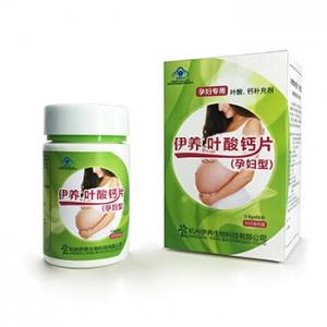 伊养牌叶酸钙片(孕妇型)