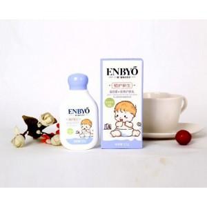 婴倍爱植源酵素多效护肤乳
