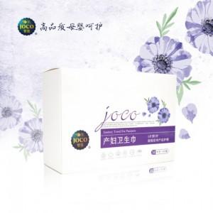 JOCO哲蔻 高级产妇卫生巾M中号5片装孕产妇入院待产包