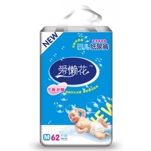 爱懒花超薄婴儿纸尿裤