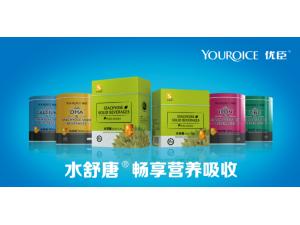 优臣创立品牌——水舒唐® 开发水苏糖产品