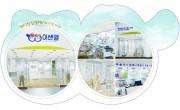 韩式婴童内衣第一品牌诚招省级代理及区域代理