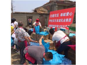 友谊乳业恩能加情系江苏盐城灾区 捐赠12万元营养物资