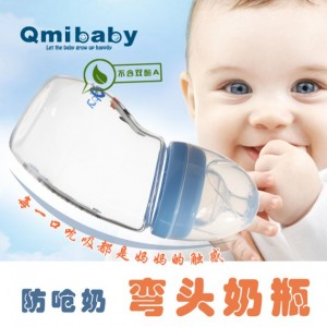 Qmibaby晶钻玻璃弯头奶瓶防呛奶宽口奶瓶新生儿宝宝防胀气