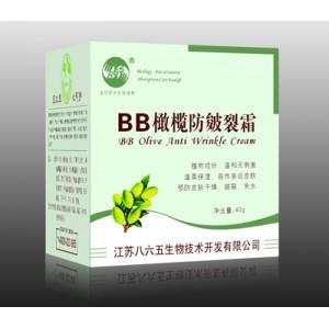江苏八六五BB橄榄放皴裂霜-865生物