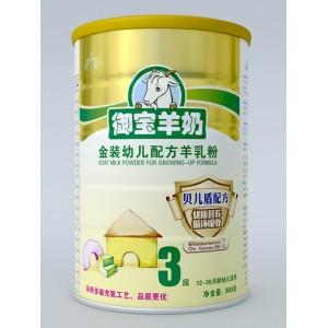 御宝金装3段羊奶粉