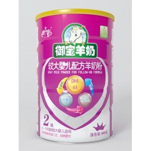 御宝金装2段羊奶粉