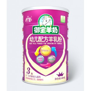 御宝爱心3段羊奶粉
