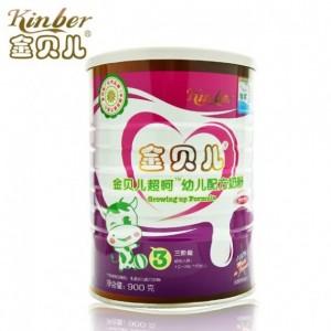 Kinber金贝儿婴幼儿奶粉三段进口配方奶粉3段900g