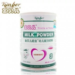 Kinber金贝儿超金婴幼儿牛奶粉3段800g