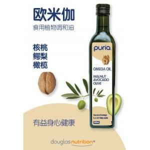 OMEGA油,调和油,橄榄油