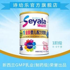 1段金装婴儿配方奶粉
