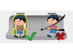 汽车儿童安全座椅招商加盟代理