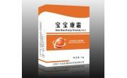 江苏八六五生物技术开发有限公司宝宝康霜祛痱一擦灵霜