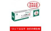江苏八六五生物技术开发有限公司