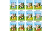华康臣系列营养包,孕产妇营养包,固体饮料代加工OEM/ODM