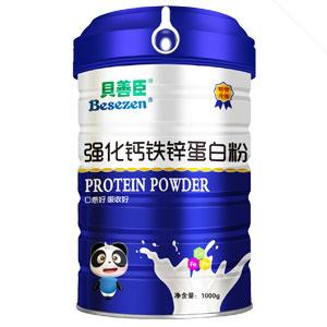 贝善臣强化钙铁锌蛋白粉(高盖)全国招商