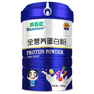 贝善臣全营养蛋白粉(高盖)全国招商