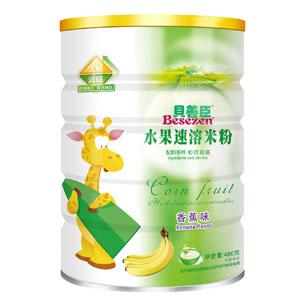 贝善臣水果速溶米粉香蕉味全国招商