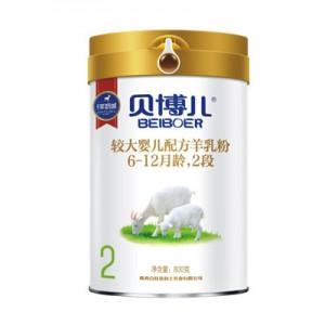 贝博儿婴幼儿配方羊奶粉800克二段