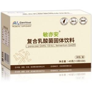 景岳敏亦安母婴抗过敏益生菌鼻炎过敏皮肤过敏台湾上市公司