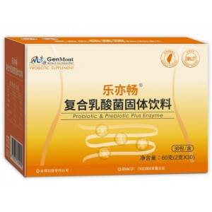 景岳乐亦畅肠道益生菌保护肠道便秘腹泻台湾上市公司
