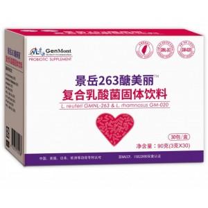 景岳263糖美丽益生菌降血糖血脂血压台湾上市公司