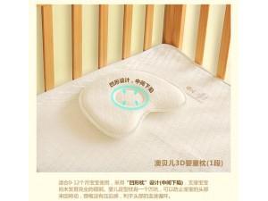 澳贝儿3D婴童枕----专为婴幼儿设计的枕头