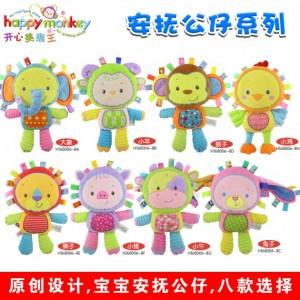 婴儿玩具 多功能毛绒玩具娃娃 可以咬的婴儿毛绒玩具 批发定制