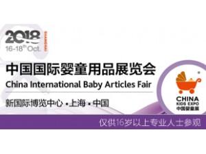 第十七届中国国际玩具及教育设备展览会