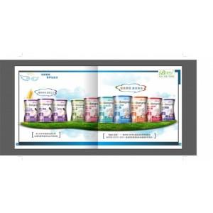 辅食营养补充品-专为6-36个月bb们设计的配方