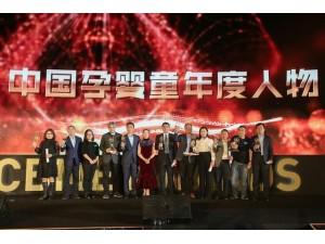 雪卡儿获得2017 CBME 产业大奖