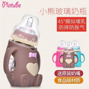 宝宝防摔宽口径硅胶玻璃婴儿奶瓶 母婴用品厂家