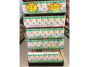 和天然乳酸菌奶粉升级延申,为宝宝提供多重成长力