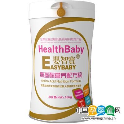 婴智宝氨基酸配方粉,氨基酸配方奶粉