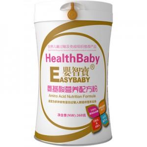 婴智宝 氨基酸配方粉 厂家招商 OEM代加工
