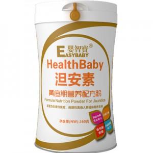 婴智宝 黄疸期配方粉 OEM代加工 梵和生物招商
