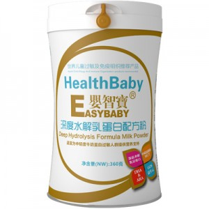 婴智宝 深度水解乳蛋白配方粉 梵和生物招商 特配粉招商